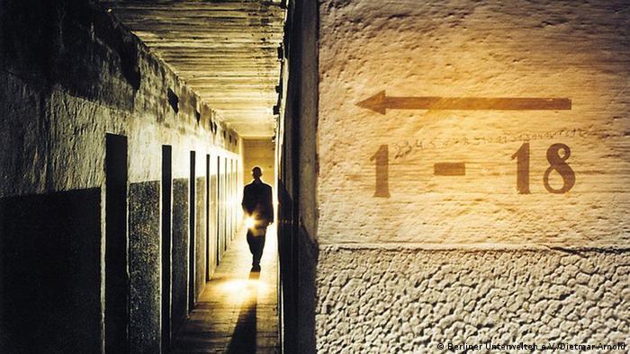 Коридоры бетонной истории