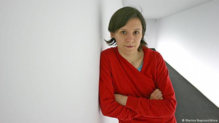 Марина Напрушкина