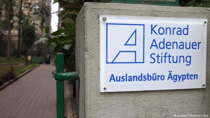 The entrance of the building housing the Konrad Adenauer Foundation raided by Egyptian authories in December 2011. Photo: EPA/KHALED ELFIQI +++(c) dpa - Bildfunk+++