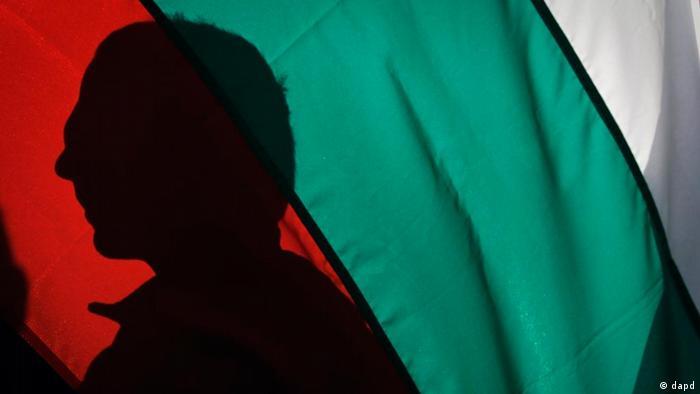 Bulgarien Präsidentschaftswahlen neu