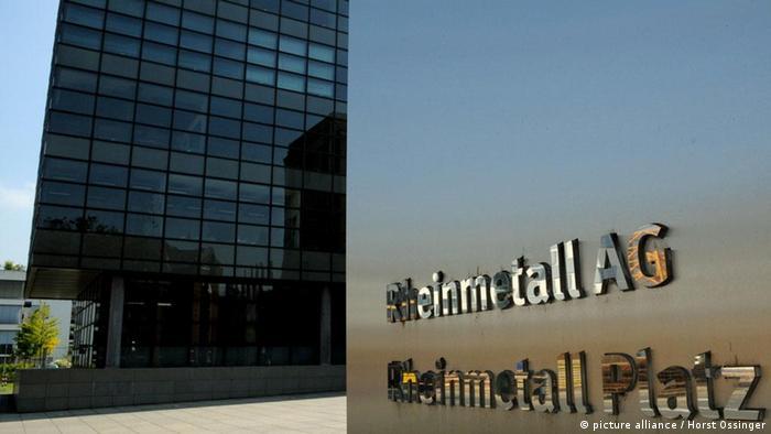 Штаб-квартира концерна Rheinmetall в Дюссельдорфе