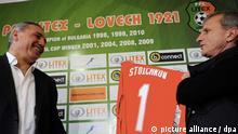 Grisha Ganchev (r) mit dem Ex-Fußballer Hristo Stoichkov (Foto: EPA/VASSIL DONEV)
