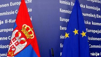 Cilj Srbije je ulazak u EU