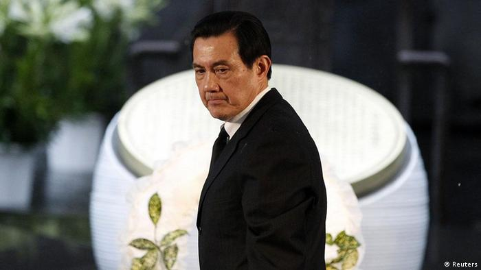 Taiwan's President Ma Ying-jeou is pictured after bowing during a memorial for the 65th anniversary of the 228 Incident in Taipei February 28, 2012. The 228 Incident on February 28, 1947 was a military crackdown that took place against dissidents protesting at the administration of Chen Yi, a governor appointed by Chiang Kai-shek's Chinese Nationalist Party (KMT) to help rebuild Taiwan after World War II.