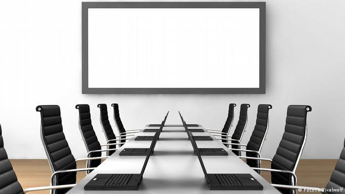 Комната для конференции