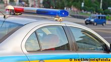 Ukrainian police car © tverkhovinets #33350459