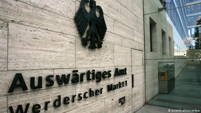 Здание МИД ФРГ в Берлине