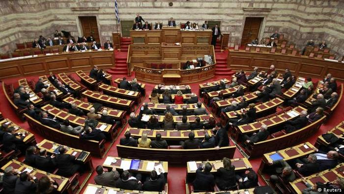 Parlament in Athen (Foto: Reuters)