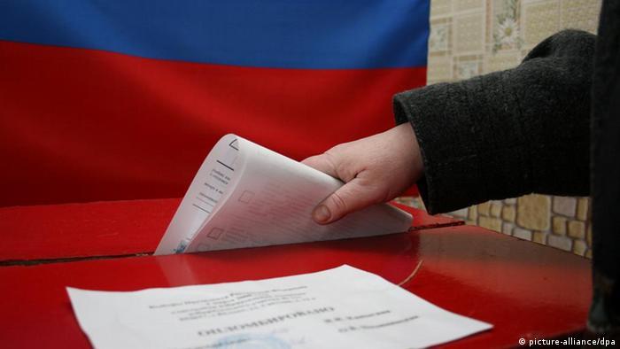 Выборы в России - избирательный участок