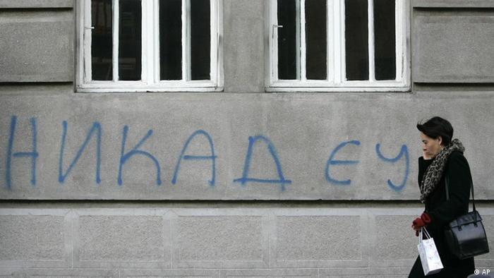 Граффити в Белграде: ЕС - никогда