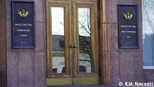 Weißrussland Außenministerium in Minsk Eingang