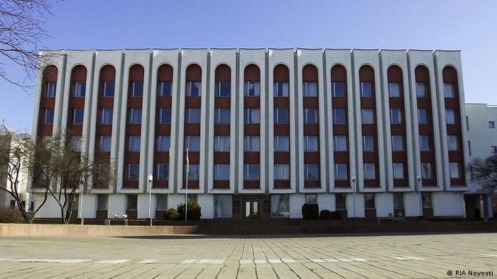 МИД Беларуси в Минске