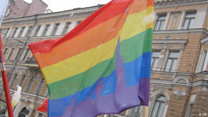 Публичные действия направленные на пропаганду гомосексуализма