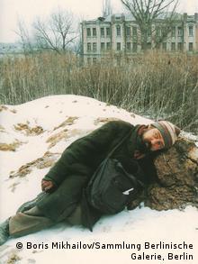 Фотографія Бориса Михайлова