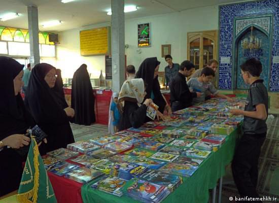 Iran Lehrbücher Buchmesse Symbolbild