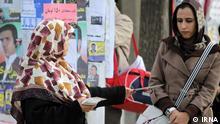 تا چه اندازه ایرانیان به انتخابات مجلس اهمیت میدهند؟