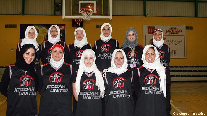 Saudische Basketballspielerinnen von Jeddah United (picture-alliance/dpa)