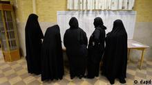 انتخابات دوره نهم مجلس در تهران