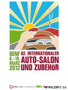 لوگوی نمایشگاه ژنو ۲۰۱۲