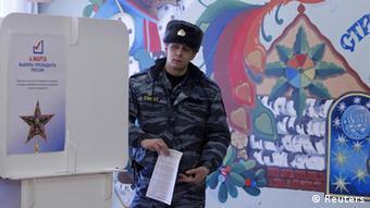 Центрвиборчком РФ заявляє про високу явку виборців