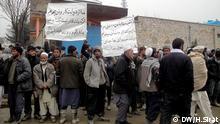 برعلاوه مشکلات اقتصادی، بیکاری نیز مردم افغانستان را رنج می دهد.