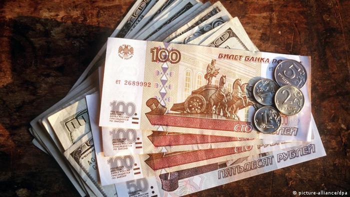 Американские доллары и российские рубли