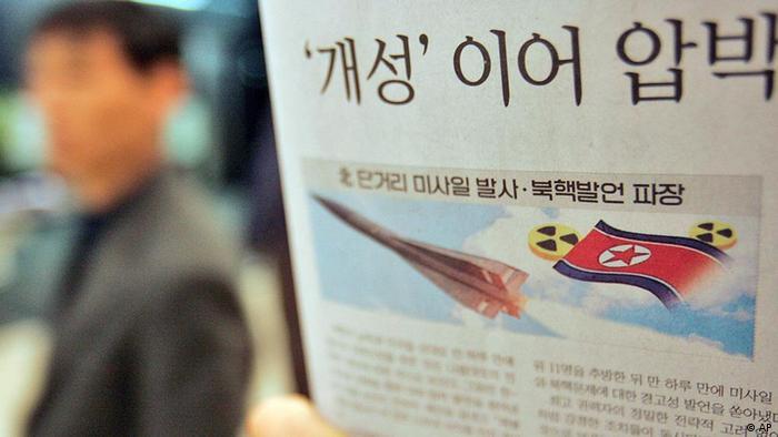 Südkorea Presse zu Nordkorea Raketentest