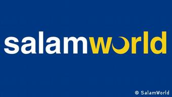 Salamworld aims to be a popular worldwide Islamic social network