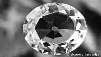 Діаманти приваблюють інвесторів