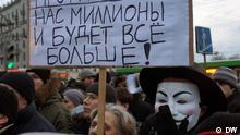 Einer der Internet-Aktivisten von Gruppe Anonymous während der Oppositionsdemo auf dem Puschkinplatz in Moskau am 5. März 2012. Zugeliefert am 6.3.2012 durch Sergej Wilhelm. Der Autor: Egor Winogradow, DW-Korrespondent in Moskau, dh. COPYRIGHT DW.