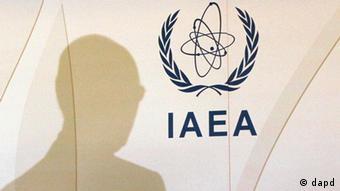 آژانس انرژی اتمی نگران است که ایران در پی پاک کردن آثار فعالیتهای هستهای خود در پاچین باشد