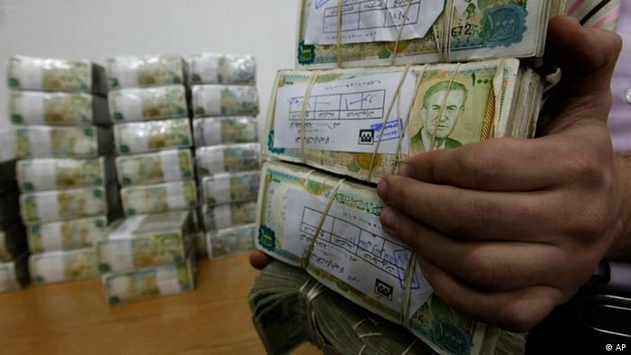 Symbolbild Syrien Wirtschaft (AP)
