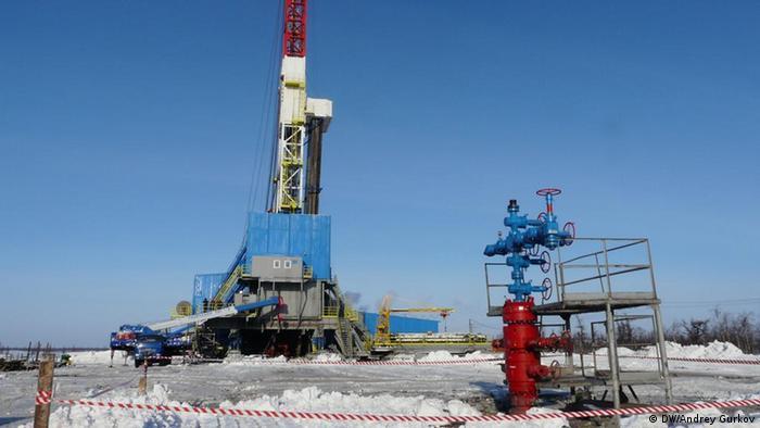 Добыча газа СП Ачимгаз