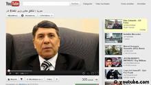 عبده حسامالدین: «نمیخواهم زندگیام را با خدمت به رژیمی جنایتکار به پایان برسانم.»