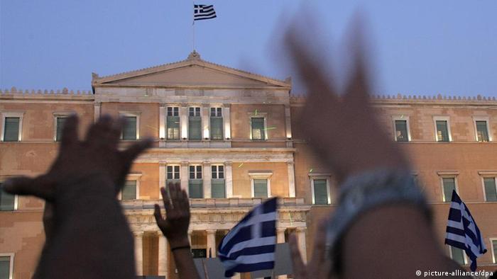Symbolbild Schuldenschnitt Griechenland (Foto: dpa)