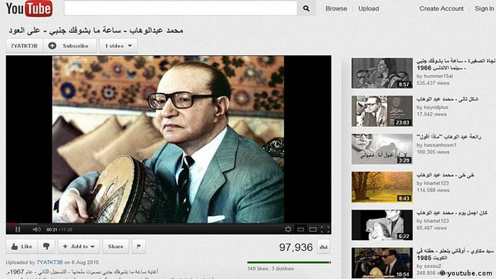 Screenshot Lied von Mohammed Abdel Wahab auf YouTube