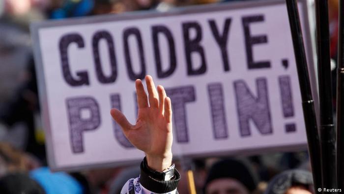 تظاهرات ضد پوتین در مسکو