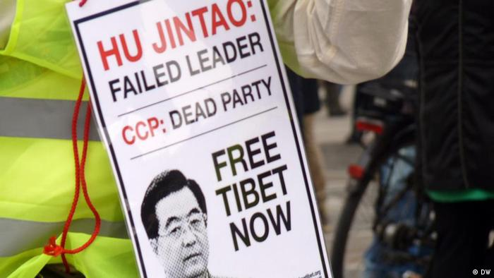 Tibet Protest in München
