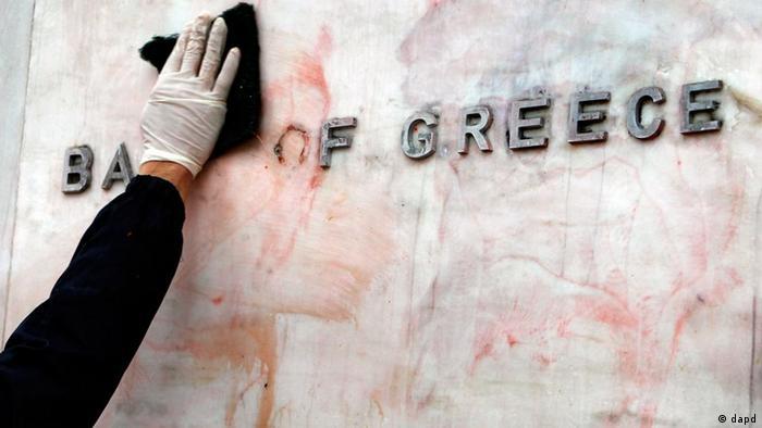 Symbolbild Krise in Griechenland