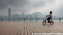 Bildergalerie Fahrräder in China
