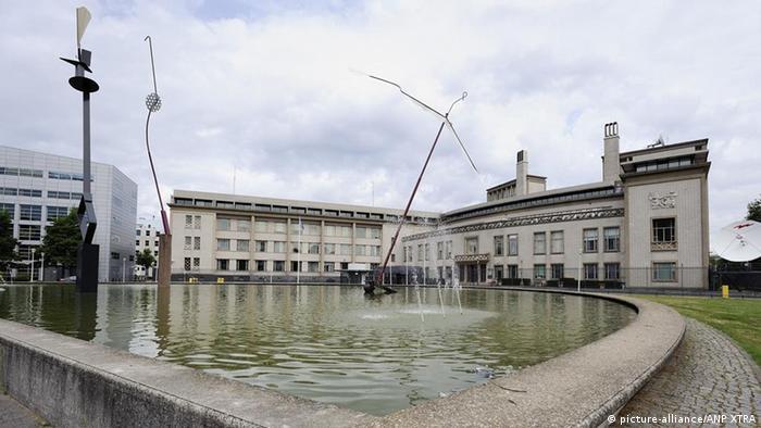 Міжнародний трибунал щодо колишньої Югославії припинив роботу