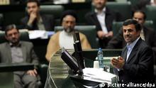 یک نماینده مجلس ایران میگوید بیان پیشینه مرتضوی نظر احمدینژاد را نیز تغییر خواهد داد