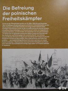 Ausstellungselement: Befreiung der polnischen Freiheitskämpfer. Copyright: DW/Maciej Wisniewski März, 2012