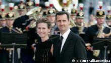 Syrian President Bashar Assad and his wife Asma arrive for a formal dinner after a Mediterranean Summit meeting at the Petit Palais in Paris, Sunday July 13, 2008. The Union for the Mediterranean brought together leaders of 43 nations in Europe, the Middle East and North Africa, some of whom have never before sat around a single table. (ddp images/AP Photo/Thibault Camus)