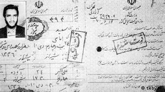 شناسنامه سعید امامی