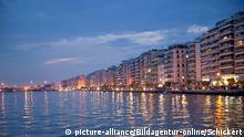 Άποψη της Θεσσαλονίκης