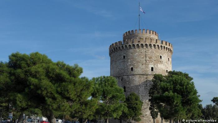 Thessaloniki - Weißer Turm (picture-alliance/dpa)