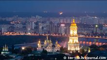 Ukraine Kiew Impressionen Stadt