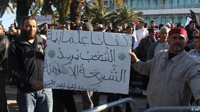 Islamists demonstrate in Tunis for Sharia law