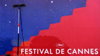 Filmfestival in Cannes 2005 Plakat